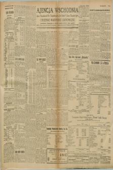 """Ajencja Wschodnia. Codzienne Wiadomości Ekonomiczne = Agence Télégraphique de l'Est = Telegraphenagentur """"Der Ostdienst"""" = Eastern Telegraphic Agency. R.8, nr 292 A (21 grudnia 1928)"""