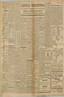 "Ajencja Wschodnia. Codzienne Wiadomości Ekonomiczne = Agence Télégraphique de l'Est = Telegraphenagentur ""Der Ostdienst"" = Eastern Telegraphic Agency. R.8, nr 294 (23-27 grudnia 1928)"