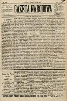 Gazeta Narodowa. 1898, nr233