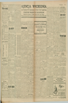 """Ajencja Wschodnia. Codzienne Wiadomości Ekonomiczne = Agence Télégraphique de l'Est = Telegraphenagentur """"Der Ostdienst"""" = Eastern Telegraphic Agency. R.9, nr 234 (12 października 1929)"""