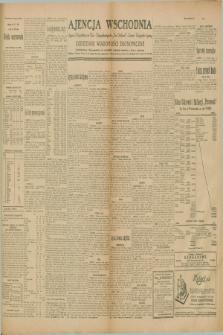 """Ajencja Wschodnia. Codzienne Wiadomości Ekonomiczne = Agence Télégraphique de l'Est = Telegraphenagentur """"Der Ostdienst"""" = Eastern Telegraphic Agency. R.10, nr 4 (5, 6 i 7 stycznia 1930)"""