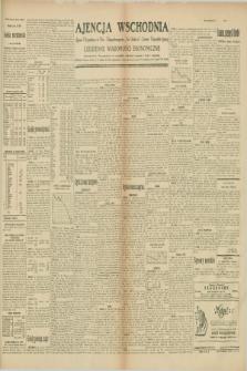"""Ajencja Wschodnia. Codzienne Wiadomości Ekonomiczne = Agence Télégraphique de l'Est = Telegraphenagentur """"Der Ostdienst"""" = Eastern Telegraphic Agency. R.10, nr 11 (15 stycznia 1930)"""