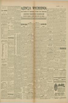 """Ajencja Wschodnia. Codzienne Wiadomości Ekonomiczne = Agence Télégraphique de l'Est = Telegraphenagentur """"Der Ostdienst"""" = Eastern Telegraphic Agency. R.10, nr 12 (16 stycznia 1930)"""