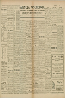 """Ajencja Wschodnia. Codzienne Wiadomości Ekonomiczne = Agence Télégraphique de l'Est = Telegraphenagentur """"Der Ostdienst"""" = Eastern Telegraphic Agency. R.10, nr 15 (19 i 20 stycznia 1930)"""