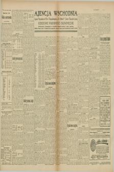 """Ajencja Wschodnia. Codzienne Wiadomości Ekonomiczne = Agence Télégraphique de l'Est = Telegraphenagentur """"Der Ostdienst"""" = Eastern Telegraphic Agency. R.10, nr 16 (21 stycznia 1930)"""