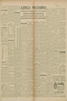 """Ajencja Wschodnia. Codzienne Wiadomości Ekonomiczne = Agence Télégraphique de l'Est = Telegraphenagentur """"Der Ostdienst"""" = Eastern Telegraphic Agency. R.10, nr 18 (23 stycznia 1930)"""