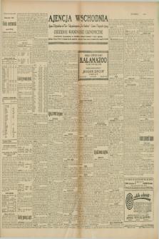 """Ajencja Wschodnia. Codzienne Wiadomości Ekonomiczne = Agence Télégraphique de l'Est = Telegraphenagentur """"Der Ostdienst"""" = Eastern Telegraphic Agency. R.10, nr 20 (25 stycznia 1930)"""