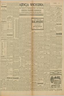 "Ajencja Wschodnia. Codzienne Wiadomości Ekonomiczne = Agence Télégraphique de l'Est = Telegraphenagentur ""Der Ostdienst"" = Eastern Telegraphic Agency. R.10, nr 56 (8 marca 1930)"