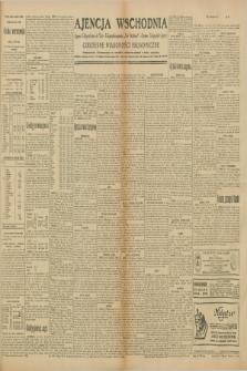 "Ajencja Wschodnia. Codzienne Wiadomości Ekonomiczne = Agence Télégraphique de l'Est = Telegraphenagentur ""Der Ostdienst"" = Eastern Telegraphic Agency. R.10, nr 59 (12 marca 1930)"