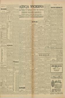 """Ajencja Wschodnia. Codzienne Wiadomości Ekonomiczne = Agence Télégraphique de l'Est = Telegraphenagentur """"Der Ostdienst"""" = Eastern Telegraphic Agency. R.10, nr 76 (1 kwietnia 1930)"""