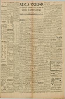 """Ajencja Wschodnia. Codzienne Wiadomości Ekonomiczne = Agence Télégraphique de l'Est = Telegraphenagentur """"Der Ostdienst"""" = Eastern Telegraphic Agency. R.10, nr 112 (17 maja 1930)"""