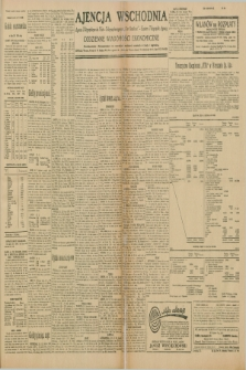 """Ajencja Wschodnia. Codzienne Wiadomości Ekonomiczne = Agence Télégraphique de l'Est = Telegraphenagentur """"Der Ostdienst"""" = Eastern Telegraphic Agency. R.10, nr 116 (22 maja 1930)"""
