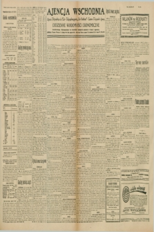"""Ajencja Wschodnia. Codzienne Wiadomości Ekonomiczne = Agence Télégraphique de l'Est = Telegraphenagentur """"Der Ostdienst"""" = Eastern Telegraphic Agency. R.10, nr 124 (1 i 2 czerwca 1930)"""