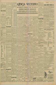 """Ajencja Wschodnia. Codzienne Wiadomości Ekonomiczne = Agence Télégraphique de l'Est = Telegraphenagentur """"Der Ostdienst"""" = Eastern Telegraphic Agency. R.10, nr 129 (7 czerwca 1930)"""