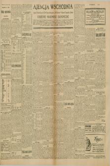 """Ajencja Wschodnia. Codzienne Wiadomości Ekonomiczne = Agence Télégraphique de l'Est = Telegraphenagentur """"Der Ostdienst"""" = Eastern Telegraphic Agency. R.10, nr 131 (11 czerwca 1930)"""