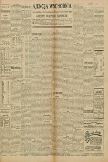 """Ajencja Wschodnia. Codzienne Wiadomości Ekonomiczne = Agence Télégraphique de l'Est = Telegraphenagentur """"Der Ostdienst"""" = Eastern Telegraphic Agency. R.10, nr 132 (12 czerwca 1930)"""