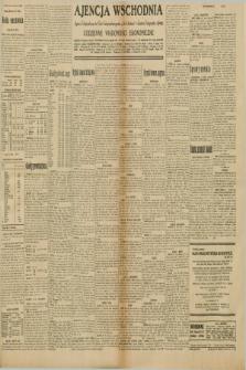 """Ajencja Wschodnia. Codzienne Wiadomości Ekonomiczne = Agence Télégraphique de l'Est = Telegraphenagentur """"Der Ostdienst"""" = Eastern Telegraphic Agency. R.10, nr 141 (24 czerwca 1930)"""