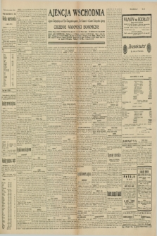 """Ajencja Wschodnia. Codzienne Wiadomości Ekonomiczne = Agence Télégraphique de l'Est = Telegraphenagentur """"Der Ostdienst"""" = Eastern Telegraphic Agency. R.10, nr 152 (6 i 7 lipca 1930)"""