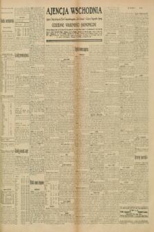 "Ajencja Wschodnia. Codzienne Wiadomości Ekonomiczne = Agence Télégraphique de l'Est = Telegraphenagentur ""Der Ostdienst"" = Eastern Telegraphic Agency. R.10, nr 185 (14 sierpnia 1930)"
