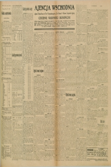 "Ajencja Wschodnia. Codzienne Wiadomości Ekonomiczne = Agence Télégraphique de l'Est = Telegraphenagentur ""Der Ostdienst"" = Eastern Telegraphic Agency. R.10, nr 188 (19 sierpnia 1930)"