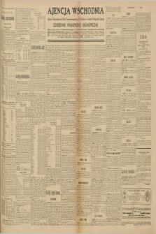 """Ajencja Wschodnia. Codzienne Wiadomości Ekonomiczne = Agence Télégraphique de l'Est = Telegraphenagentur """"Der Ostdienst"""" = Eastern Telegraphic Agency. R.10, nr 203 (5 września 1930)"""