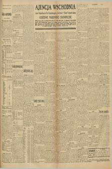 """Ajencja Wschodnia. Codzienne Wiadomości Ekonomiczne = Agence Télégraphique de l'Est = Telegraphenagentur """"Der Ostdienst"""" = Eastern Telegraphic Agency. R.10, nr 212 (16 września 1930)"""