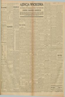 """Ajencja Wschodnia. Codzienne Wiadomości Ekonomiczne = Agence Télégraphique de l'Est = Telegraphenagentur """"Der Ostdienst"""" = Eastern Telegraphic Agency. R.10, nr 213 (17 września 1930)"""