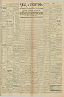"""Ajencja Wschodnia. Codzienne Wiadomości Ekonomiczne = Agence Télégraphique de l'Est = Telegraphenagentur """"Der Ostdienst"""" = Eastern Telegraphic Agency. R.10, nr 220 (25 września 1930)"""