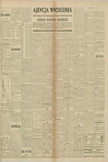 """Ajencja Wschodnia. Codzienne Wiadomości Ekonomiczne = Agence Télégraphique de l'Est = Telegraphenagentur """"Der Ostdienst"""" = Eastern Telegraphic Agency. R.10, nr 225 (1 października 1930)"""