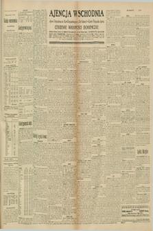 """Ajencja Wschodnia. Codzienne Wiadomości Ekonomiczne = Agence Télégraphique de l'Est = Telegraphenagentur """"Der Ostdienst"""" = Eastern Telegraphic Agency. R.10, nr 227 (3 października 1930)"""