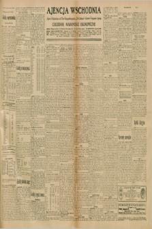 """Ajencja Wschodnia. Codzienne Wiadomości Ekonomiczne = Agence Télégraphique de l'Est = Telegraphenagentur """"Der Ostdienst"""" = Eastern Telegraphic Agency. R.10, nr 237 (15 października 1930)"""