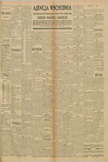 """Ajencja Wschodnia. Codzienne Wiadomości Ekonomiczne = Agence Télégraphique de l'Est = Telegraphenagentur """"Der Ostdienst"""" = Eastern Telegraphic Agency. R.10, nr 239 (17 października 1930)"""