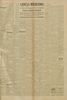 """Ajencja Wschodnia. Codzienne Wiadomości Ekonomiczne = Agence Télégraphique de l'Est = Telegraphenagentur """"Der Ostdienst"""" = Eastern Telegraphic Agency. R.10, nr 240 (18 października 1930)"""
