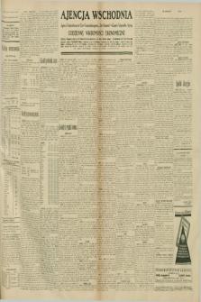 """Ajencja Wschodnia. Codzienne Wiadomości Ekonomiczne = Agence Télégraphique de l'Est = Telegraphenagentur """"Der Ostdienst"""" = Eastern Telegraphic Agency. R.10, nr 241 (20 października 1930)"""