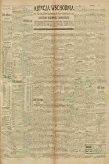 """Ajencja Wschodnia. Codzienne Wiadomości Ekonomiczne = Agence Télégraphique de l'Est = Telegraphenagentur """"Der Ostdienst"""" = Eastern Telegraphic Agency. R.10, nr 242 (21 października 1930)"""