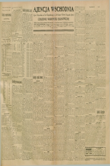 """Ajencja Wschodnia. Codzienne Wiadomości Ekonomiczne = Agence Télégraphique de l'Est = Telegraphenagentur """"Der Ostdienst"""" = Eastern Telegraphic Agency. R.10, nr 246 (25 października 1930)"""