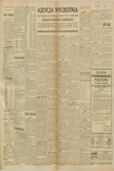 """Ajencja Wschodnia. Codzienne Wiadomości Ekonomiczne = Agence Télégraphique de l'Est = Telegraphenagentur """"Der Ostdienst"""" = Eastern Telegraphic Agency. R.10, nr 249 (29 października 1930)"""