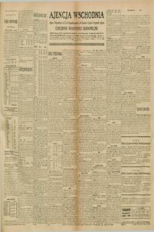 """Ajencja Wschodnia. Codzienne Wiadomości Ekonomiczne = Agence Télégraphique de l'Est = Telegraphenagentur """"Der Ostdienst"""" = Eastern Telegraphic Agency. R.10, nr 251 (31 października 1930)"""