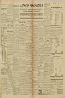 """Ajencja Wschodnia. Codzienne Wiadomości Ekonomiczne = Agence Télégraphique de l'Est = Telegraphenagentur """"Der Ostdienst"""" = Eastern Telegraphic Agency. R.10, nr 252 (1, 2 i 3 listopada 1930)"""