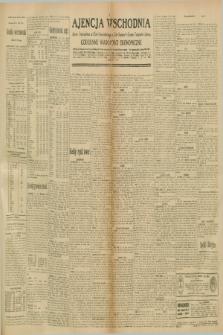 """Ajencja Wschodnia. Codzienne Wiadomości Ekonomiczne = Agence Télégraphique de l'Est = Telegraphenagentur """"Der Ostdienst"""" = Eastern Telegraphic Agency. R.10, nr 254 (5 listopada 1930)"""