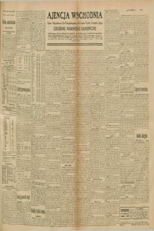 """Ajencja Wschodnia. Codzienne Wiadomości Ekonomiczne = Agence Télégraphique de l'Est = Telegraphenagentur """"Der Ostdienst"""" = Eastern Telegraphic Agency. R.10, nr 261 (13 listopada 1930)"""