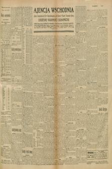 """Ajencja Wschodnia. Codzienne Wiadomości Ekonomiczne = Agence Télégraphique de l'Est = Telegraphenagentur """"Der Ostdienst"""" = Eastern Telegraphic Agency. R.10, nr 262 (14 listopada 1930)"""