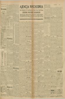"""Ajencja Wschodnia. Codzienne Wiadomości Ekonomiczne = Agence Télégraphique de l'Est = Telegraphenagentur """"Der Ostdienst"""" = Eastern Telegraphic Agency. R.10, nr 264 (17 listopada 1930)"""