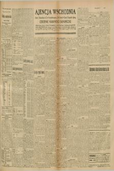 """Ajencja Wschodnia. Codzienne Wiadomości Ekonomiczne = Agence Télégraphique de l'Est = Telegraphenagentur """"Der Ostdienst"""" = Eastern Telegraphic Agency. R.10, nr 265 (18 listopada 1930)"""