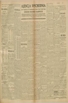 """Ajencja Wschodnia. Codzienne Wiadomości Ekonomiczne = Agence Télégraphique de l'Est = Telegraphenagentur """"Der Ostdienst"""" = Eastern Telegraphic Agency. R.10, nr 269 (22 listopada 1930)"""