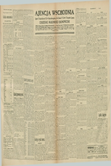 "Ajencja Wschodnia. Codzienne Wiadomości Ekonomiczne = Agence Télégraphique de l'Est = Telegraphenagentur ""Der Ostdienst"" = Eastern Telegraphic Agency. R.10, nr 287 (15 grudnia 1930)"