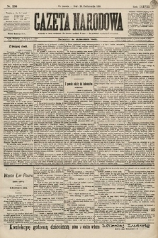 Gazeta Narodowa. 1898, nr290