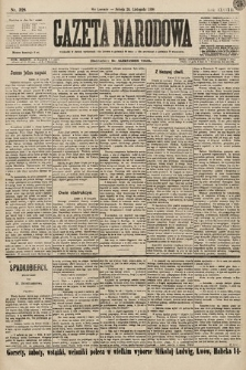 Gazeta Narodowa. 1898, nr328