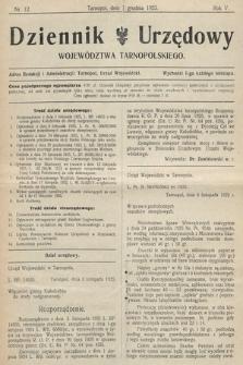 Dziennik Urzędowy Województwa Tarnopolskiego. 1925, nr12