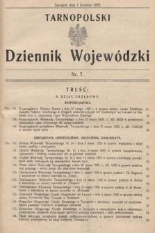 Tarnopolski Dziennik Wojewódzki. 1929, nr7